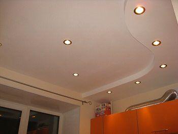 Как сделать двухуровневый полукруглый потолок из гипсокартона