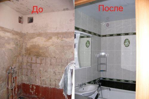remont_vannoy_komnati