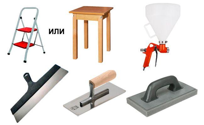 Необходимые инструменты для нанесения жидких обоев