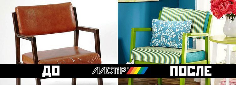 Как покрасить лакированную мебель в белый цвет в домашних условиях