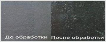mozhnolipokritlakomkeramogranitdlyamokro_FC5E3350.jpg