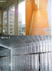 Как обшить балкон пеноплексом и гипсокартоном