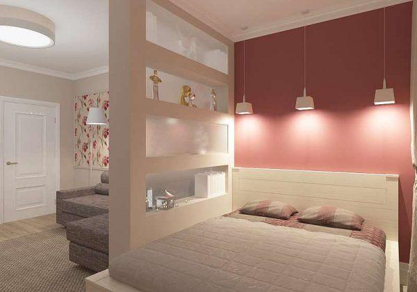 зонирование комнаты