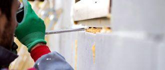 защита монтажной пены