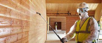 Средства для огнезащиты деревянных конструкций: виды и преимущества