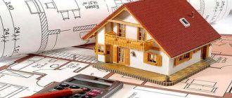 Стоит ли покупать квартиру через агентство недвижимости