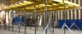 Как залить перекрытие в монолитных домах: этапы работы