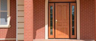 Как выбрать входные двери: учитываем важные тонкости